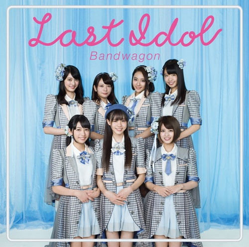 last idol bandwagon cover web