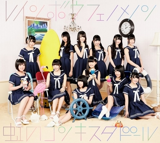 niji no conquistador rainbow phenomenon cover summer version