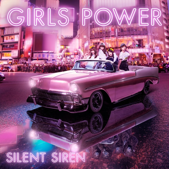 silent siren girls power cover limited