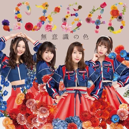 ske48 muishiki no iro cover regular b