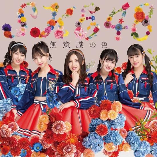 ske48 muishiki no iro cover regular c