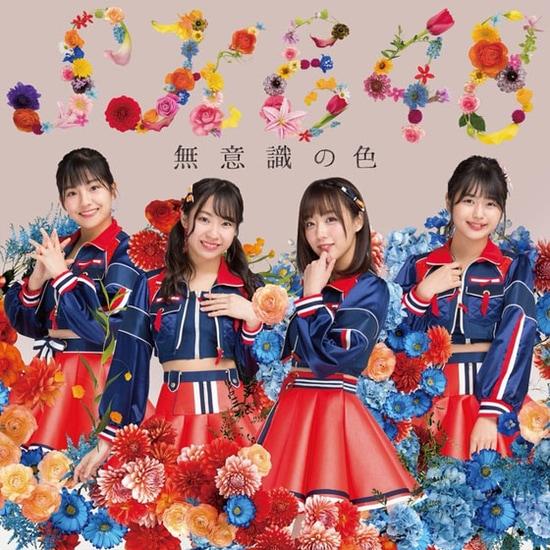 ske48 muishiki no iro cover regular d