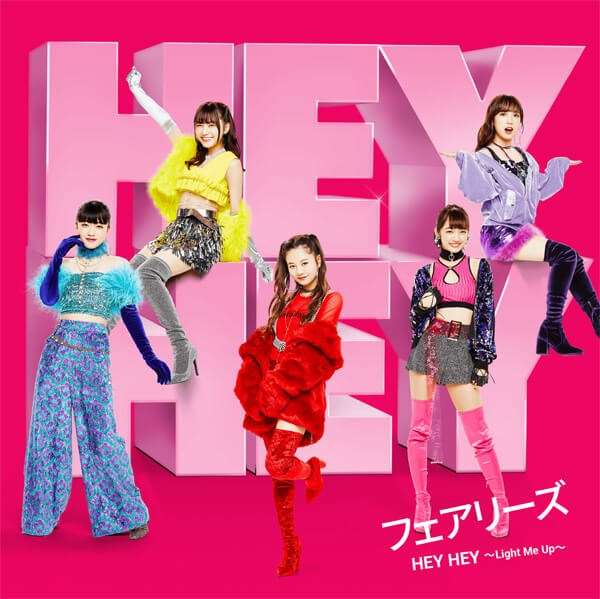 fairies hey hey light me up cover cd only