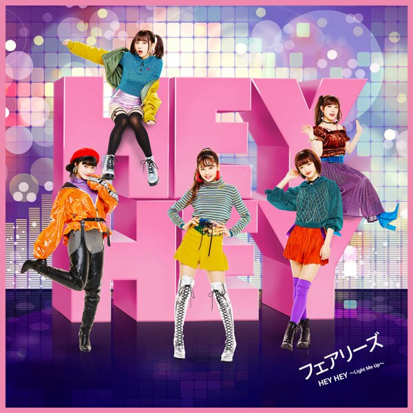 fairies hey hey light me up cover cd dvd cardboard sleeve