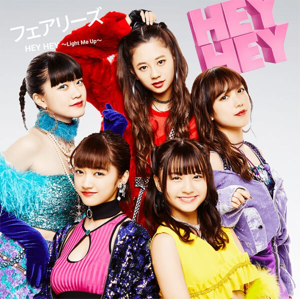 fairies hey hey light me up cover cd dvd