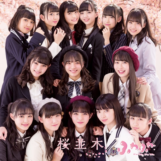 fuwafuwa sakura namiki cover cd only