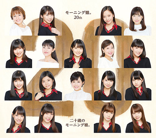 morning musume hatachi cover limited