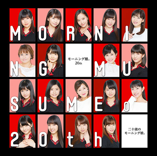 morning musume hatachi cover regular