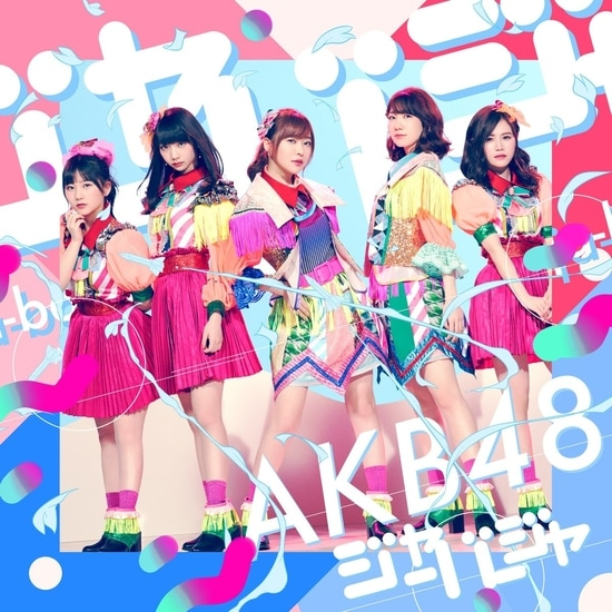 akb48 51st single jabaja cover limited b