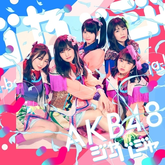 akb48 51st single jabaja cover limited c