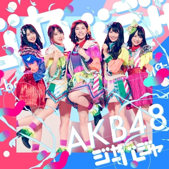 akb48 51st single jabaja cover limited d
