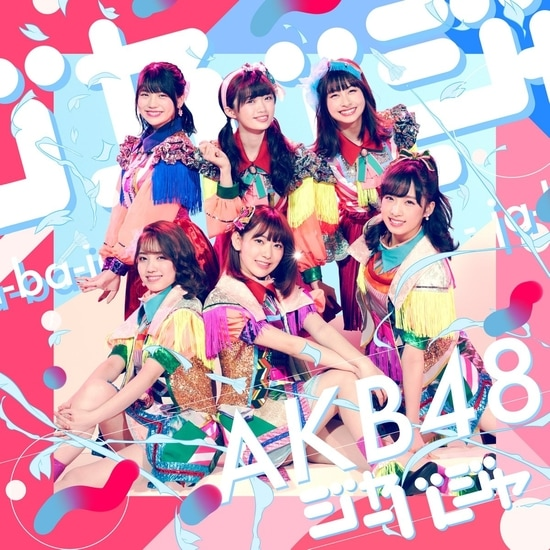 akb48 51st single jabaja cover limited e