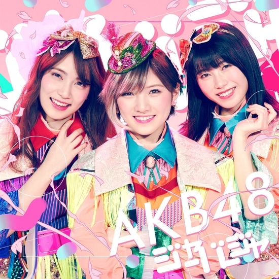 akb48 51st single jabaja cover regular a