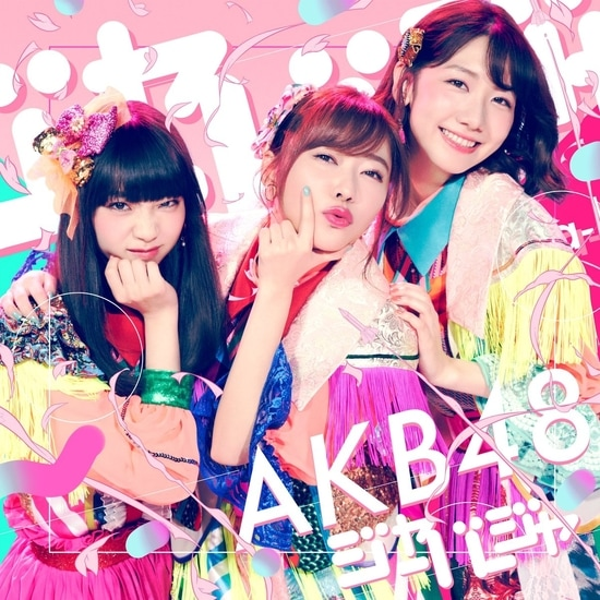 akb48 51st single jabaja cover regular b