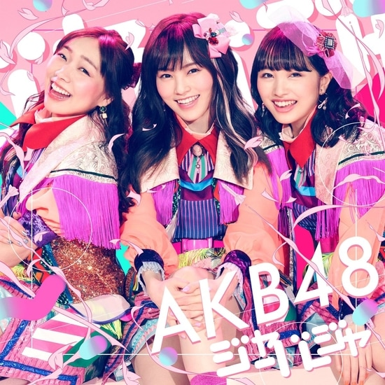 akb48 51st single jabaja cover regular c