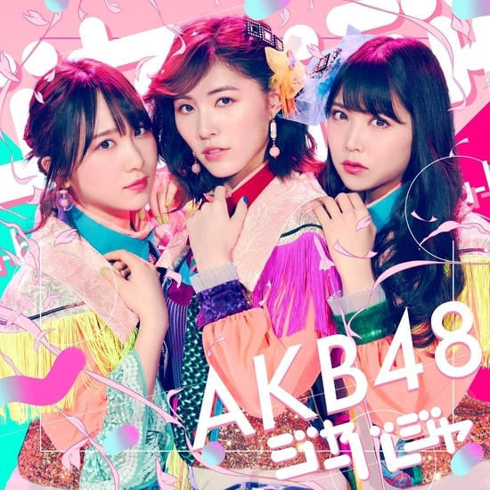 akb48 51st single jabaja cover regular d