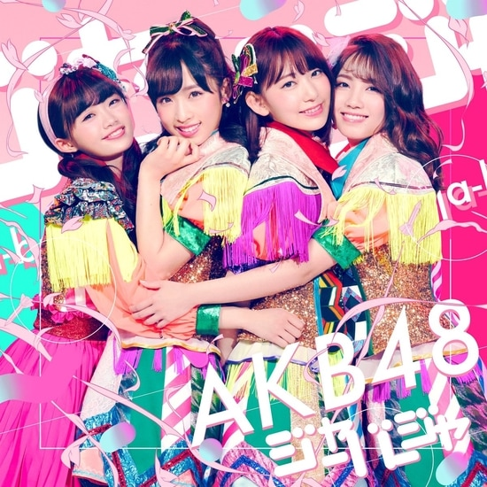 akb48 51st single jabaja cover regular e