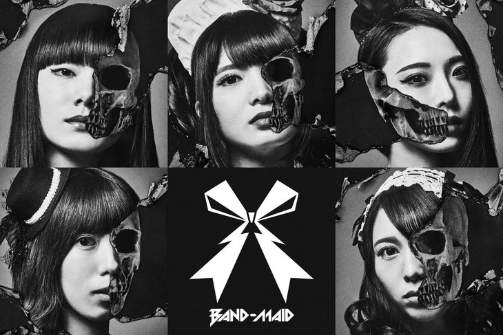band-maid domination