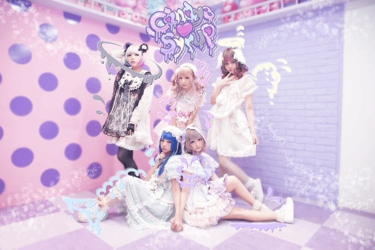 candye syrup 1st-mini album idol can dye sick rock