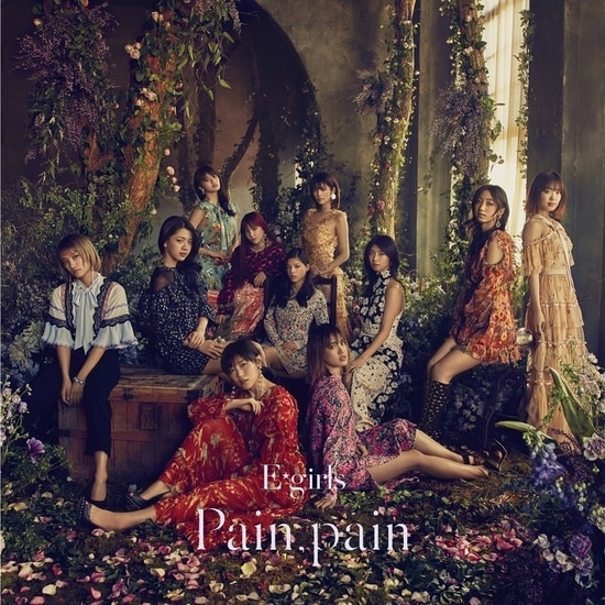 E-girls pain pain cover cd only