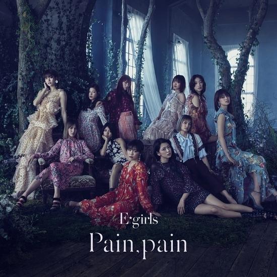 E-girls pain pain cover cd dvd
