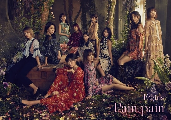 E-girls pain pain cover limited