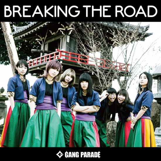 gang parade breaking road cover