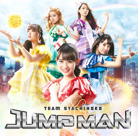team syachihoko jump man cover regular