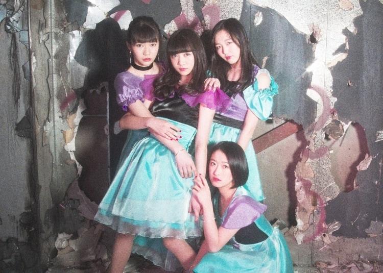 tokyo girls style last romance