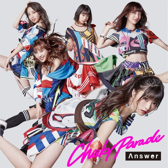 cheeky parade answer marigold i don't care cover digital single