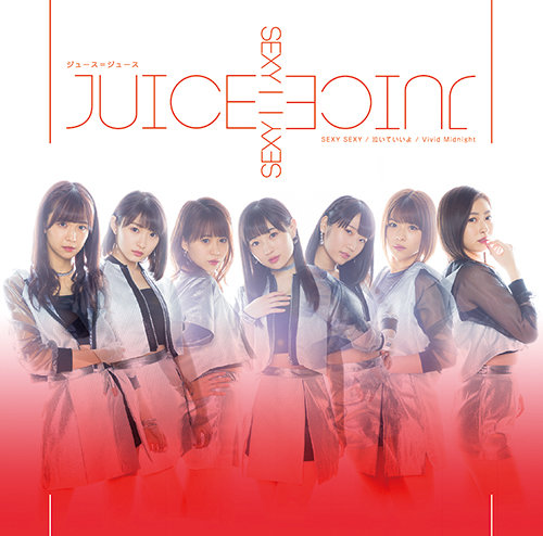 juice=juice sexy sexy naite ii yo vivid midnight cover sp
