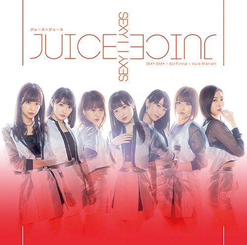 juice=juice sexy sexy naite ii yo vivid midnight cover sp