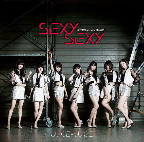 juice=juice sexy sexy cover limited a