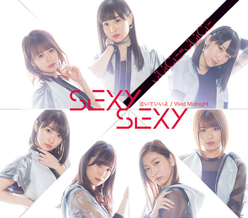 juice=juice sexy sexy cover regular a