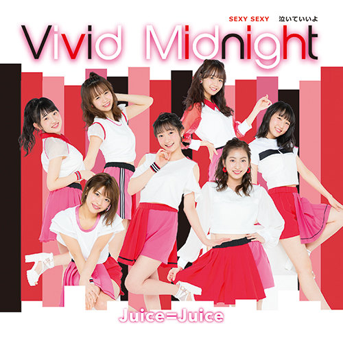 juice=juice vivid midnight cover limited c