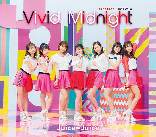 juice=juice vivid midnight cover regular c