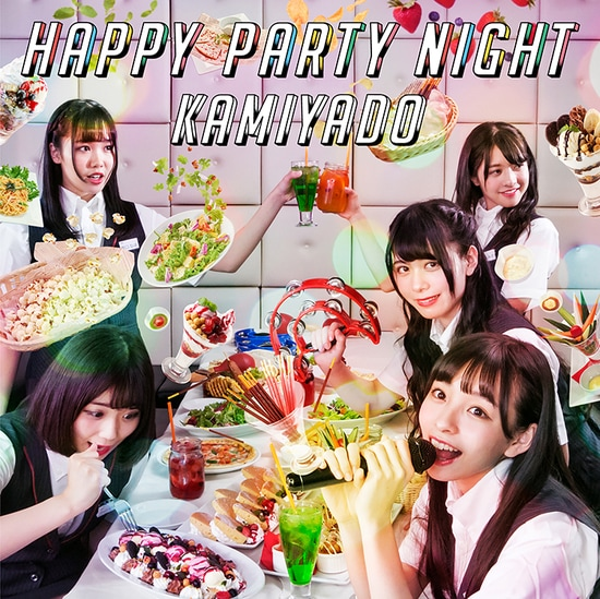 kamiyado happy party night cover type a