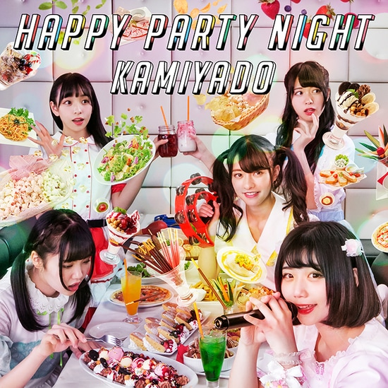 kamiyado happy party night cover type b