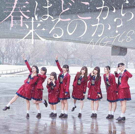 ngt48 haru wa dokokara kuru no ka cover regular