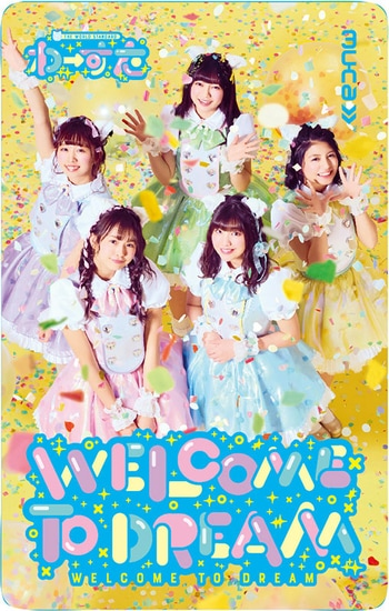 wasuta welcome to dream music card cover