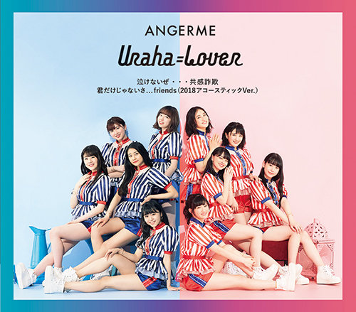 angerme uraha lover cover regular b