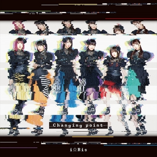 iRis changing point cover cd dvd