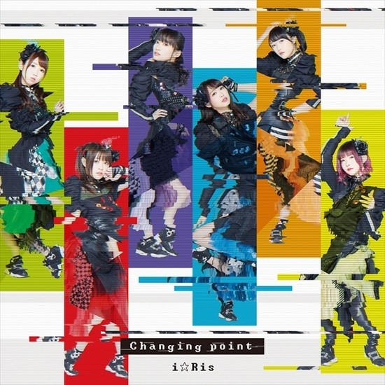 iRis changing point cover cd only