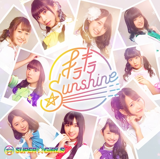 super girl kira sunshine cover cd only