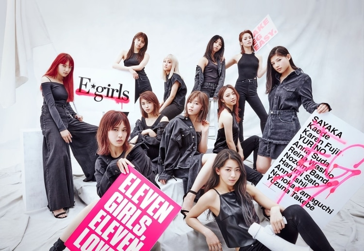 e-girls e.g. 11
