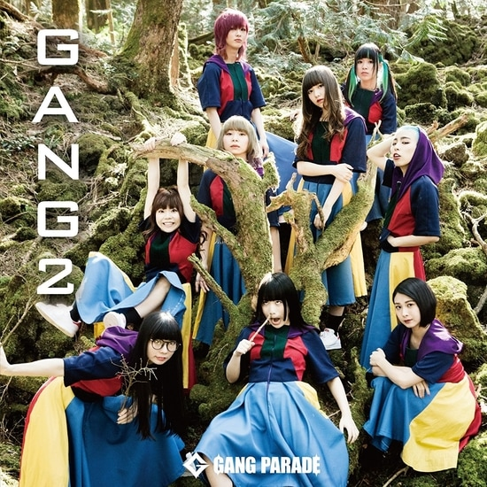 gang parade gang 2 single cover limited