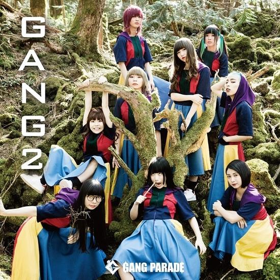 gang parade gang 2 single cover limited