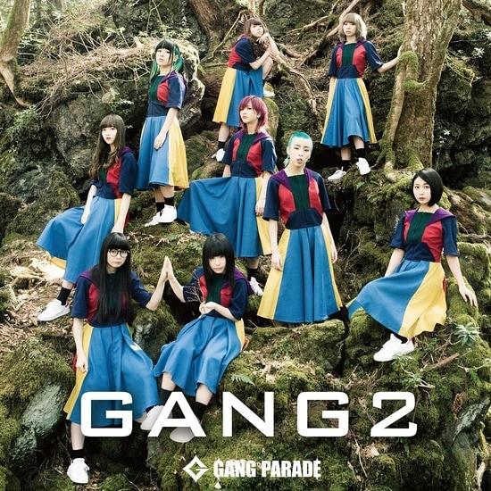 gang parade gang 2 single cover regular