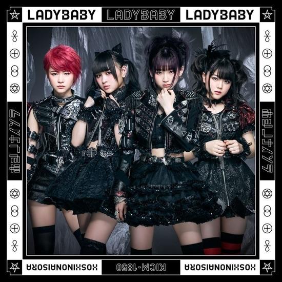 ladybaby hoshi no nai sora cover regular