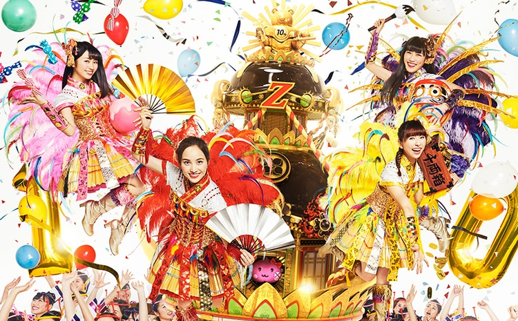 momoiro clover best album